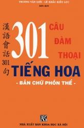 301 câu đàm thoại tiếng Hoa tập 1 - Bản chữ phồn thể (khổ lớn)
