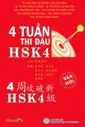 4 tuần thi đậu HSK 4