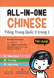 All-in-One Chinese - Tiếng Trung Quốc 3 trong 1 (kèm CD)