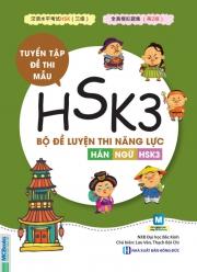 Bộ đề luyện thi năng lực Hán ngữ HSK 3 - Tuyển tập đề thi mẫu (nghe qua app)