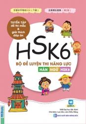 Bộ đề luyện thi năng lực Hán ngữ HSK 6 - Tuyển tập đề thi mẫu (nghe qua app)