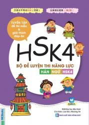 Bộ đề luyện thi năng lực Hán ngữ HSK 4 - Tuyển tập đề thi mẫu (nghe qua app)