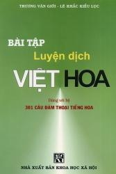 Bài tập luyện dịch Việt Hoa (khổ lớn)
