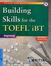 Building Skills for the TOEFL iBT Writing 2nd edition (kèm CD)