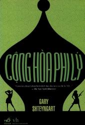 Cộng hòa phi lý - Gary Shtheyngart