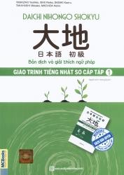 Daichi Nihongo Shokyu - Giáo trình tiếng Nhật sơ cấp tập 1 - Bản dịch và giải thích ngữ pháp