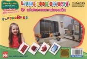 Flashcard Living room Objects - Đồ dùng trong phòng khách