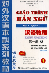 Giáo trình Hán ngữ tập 1 quyển 1