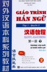 Giáo trình Hán ngữ tập 1 quyển 2