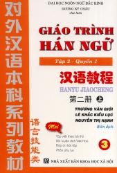 Giáo trình Hán ngữ tập 2 quyển 1