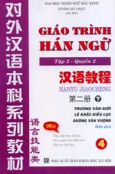 Giáo trình Hán ngữ tập 2 quyển 2