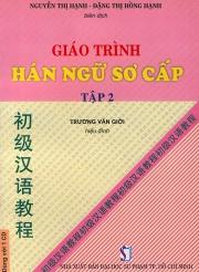 Giáo trình Hán ngữ sơ cấp tập 2