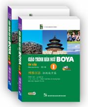 Giáo trình Hán ngữ Boya - Sơ cấp 1 (nghe qua app)