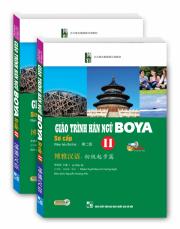 Giáo trình Hán ngữ Boya - Sơ cấp 2 (nghe qua app)