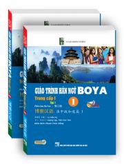 Giáo trình Hán ngữ Boya - Trung cấp 1 - Tập 1 (nghe qua app)