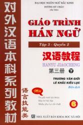 Giáo trình Hán ngữ tập 3 quyển 2