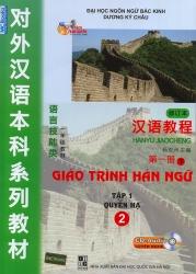 Giáo trình Hán ngữ 2 phiên bản mới tập 1 quyển Hạ