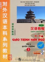 Giáo trình Hán ngữ 3 phiên bản mới tập 2 quyển Thượng