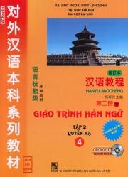 Giáo trình Hán ngữ 4 phiên bản mới tập 2 quyển Hạ