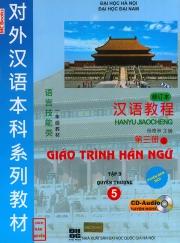 Giáo trình Hán ngữ 5 phiên bản mới tập 3 quyển Thượng