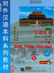 Giáo trình Hán ngữ 6 phiên bản mới tập 3 quyển Hạ