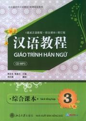 Giáo trình Hán ngữ - Sách tổng hợp 3 (kèm CD)