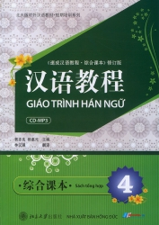 Giáo trình Hán ngữ - Sách tổng hợp 4 (kèm CD)