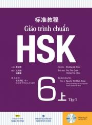 Giáo trình chuẩn HSK 6 - Tập 1 (kèm CD)