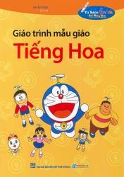 Giáo trình mẫu giáo tiếng Hoa