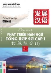 Giáo trình phát triển Hán ngữ - Tổng hợp sơ cấp 1 - Tập 2 (nghe qua app)