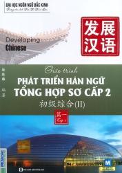 Giáo trình phát triển Hán ngữ - Tổng hợp sơ cấp 2 - Tập 1 (nghe qua app)