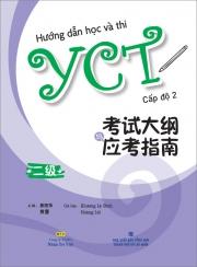 Hướng dẫn học và thi YCT - Cấp độ 2 (kèm CD)