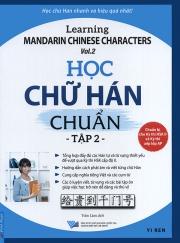 Học chữ Hán chuẩn - Learning Mandarin Chinese characters - tập 2