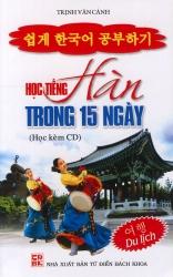 Học tiếng Hàn trong 15 ngày - Du lịch (kèm CD)