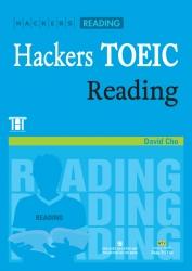 Hackers TOEIC Reading