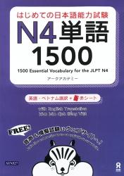 HajimeteNoNihongoNouryokuShiken- N4Tango 1500 - Bản dịch tiếng Việt