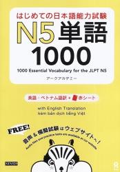 HajimeteNoNihongoNouryokuShiken- N5Tango 1000 - Bản dịch tiếng Việt