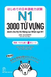HajimeteNoNihongoNouryokuShiken- 3000 từ vựng dành cho kỳ thi năng lực Nhật ngữ N1