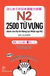 HajimeteNoNihongoNouryokuShiken- 2500 từ vựng dành cho kỳ thi năng lực Nhật ngữ N2