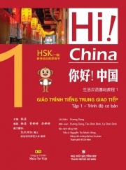 Hi! China - Giáo trình tiếng Trung giao tiếp - Tập 1 (nghe qua QR)