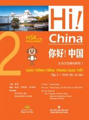 Hi! China - Giáo trình tiếng Trung giao tiếp - Tập 2 (nghe qua QR)