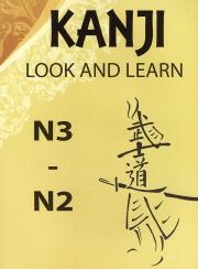 Kanji Look & Learn - N3 & N2