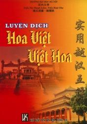 Luyện dịch Hoa Việt - Việt Hoa