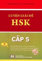 Luyện giải đề HSK - cấp 5