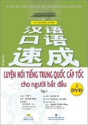 Luyện nói tiếng Trung Quốc cấp tốc cho người bắt đầu: Tập 1 (kèm CD)