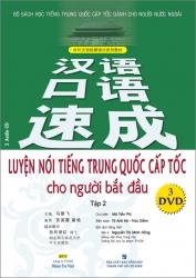 Luyện nói tiếng Trung Quốc cấp tốc cho người bắt đầu: Tập 2 (kèm CD)