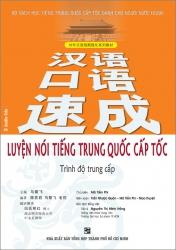 Luyện nói tiếng Trung Quốc cấp tốc: Trình độ trung cấp (kèm CD)
