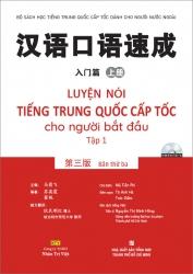 Luyện nói tiếng Trung Quốc cấp tốc cho người bắt đầu - Tập 1 - Bản thứ ba (kèm CD)