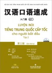 Luyện nói tiếng Trung Quốc cấp tốc cho người bắt đầu - Tập 2 - Bản thứ ba (kèm CD)