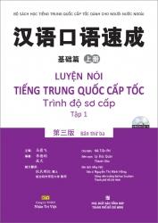 Luyện nói tiếng Trung Quốc cấp tốc - Trình độ sơ cấp - Tập 1 - Bản thứ ba (kèm CD)